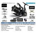 Shimano Aero Tehnium 12000 Magneziu